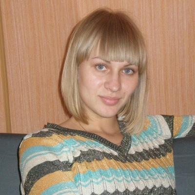 Наталья Андрюхова, 2 июня 1984, Барнаул, id172687302
