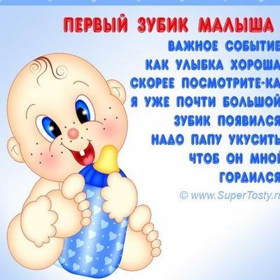 Дарья Ларионова, 27 февраля 1984, Череповец, id20500669