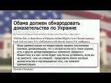 Военные эксперты США призывают власти своей страны дать официальную оценку катастрофе `Боинга`
