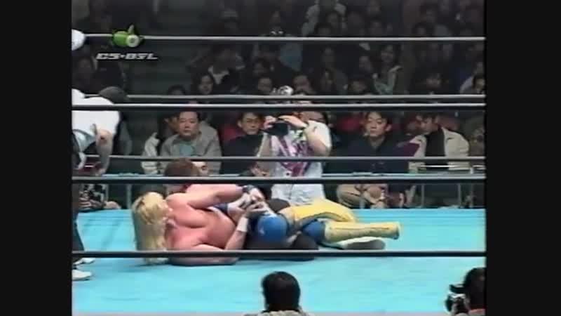 1997.03.01 - Johnny Ace/Maunakea Mossman vs. Stan Hansen/Rex King