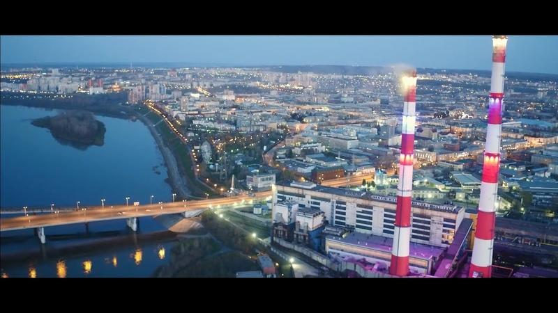 Фильм от СГК Кемерово к 100-летию города