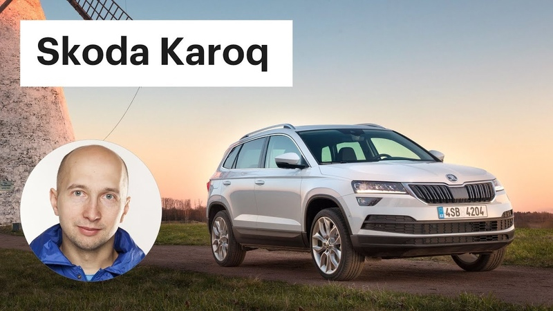 Новая Шкода Карок 2018 замена Йети Обзор Skoda Karoq вместо Yeti