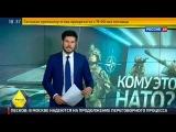 2014 Новости сегодня - Кому это НАТО: цели Альянса - от Африки до Арктики