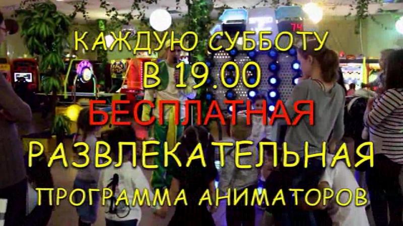 БИНГО-БОНГО аниматоры