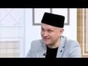 МАНЗАРА ИЛНУР ЗАКИРОВ 14.02.2019
