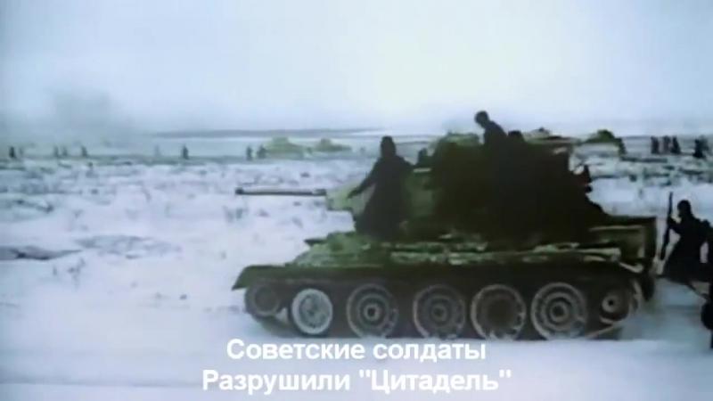 ★╬●╬★╬♚✨₪╬═►⊰Sabaton - Panzerkampf Battle of Kursk⊰◄═╬₪✨♚╬★╬●╬★