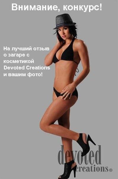 Добавить текст на фото для инстаграм приложение - neoncity-74.ru.