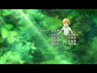 [SHIZA] Рояль в лесу / Piano no Mori TV - 3 серия [MVO] [2018] [Русская озвучка]