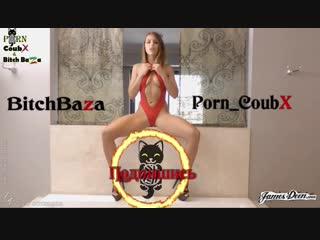 Adriana chechik extreme compilation rough fuck (coub, trailer, brazzers, woodman, humiliation, bdsm, hardcore, legalporno, ass)