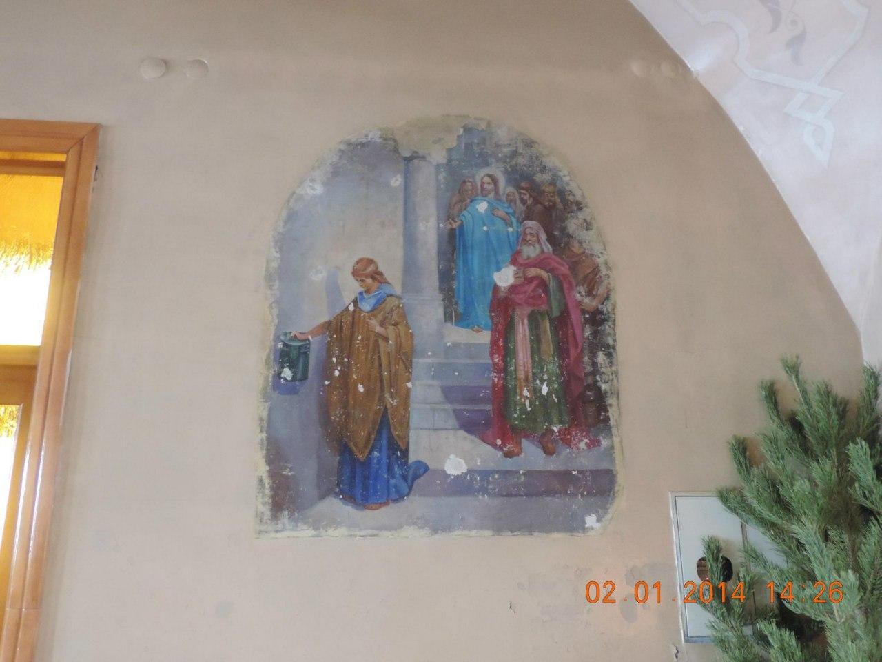 Картины на стенах церкви (03.02.2014)