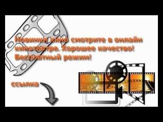Форсаж 6 смотреть онлайн (теги: HD, в хорошем качестве, фильм, перевод, 2012, 2013, новый)