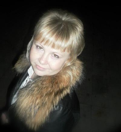 Людмила Тихонова, 29 марта 1994, Абакан, id227601707
