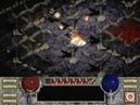 Взгляд в прошлое. Выпуск 28. Diablo. Лорд Ужаса (15)