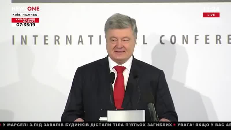 Порошенко_ Россия применяет циничные и жестокие методы в рамках гибридной войны