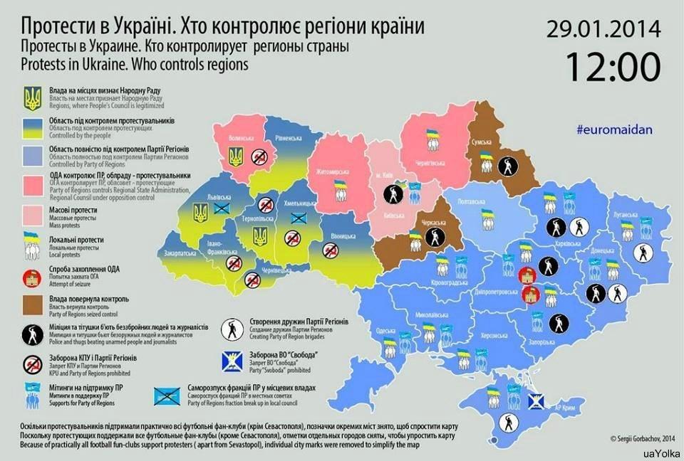 Янукович не хочет прийти к согласию с оппозицией, - евродепутат - Цензор.НЕТ 1497