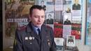 Мозырский отдел Департамента охраны признан лучшим