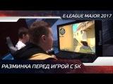 Разминка перед игрой с SK @ E-league Major 2017