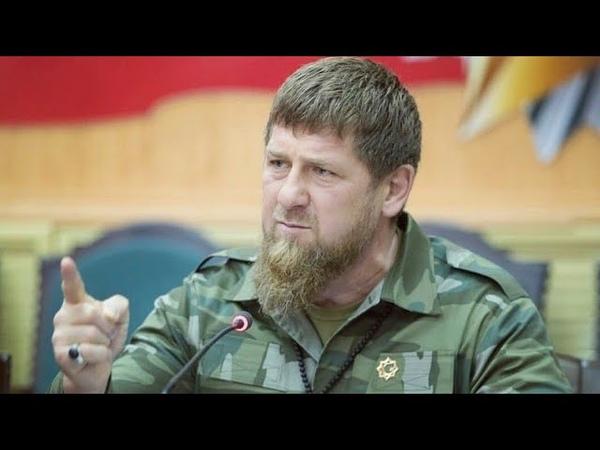 За языком следите! - Рамзан Кадыров обратился к дагестанцам (полное видео)