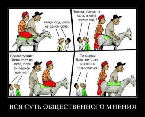 У Лаврова считают, что судьба украинской государственности зависит от конституционной реформы - Цензор.НЕТ 939
