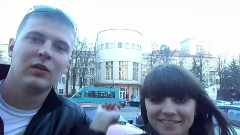 On_Off Луганск