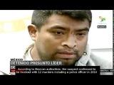 В Мексике арестован лидер Мексиканского картеля - La Familia Drug Cartel