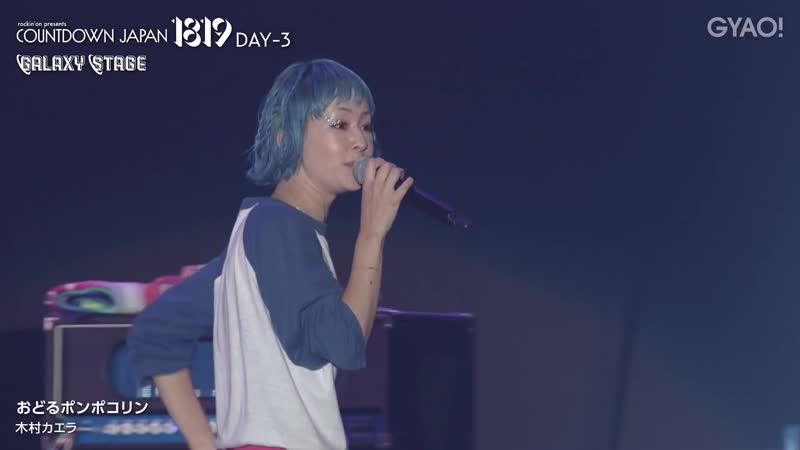 Kaela Kimura - Odoru Pompokolin (COUNTDOWN JAPAN 1819 DAY-3 - GYAO! 2018.12.31)