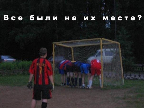 новости футбола барселона