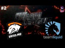 VP vs Liquid RU #2 (bo2) DreamLeague Season 8 Major 15.11.2017