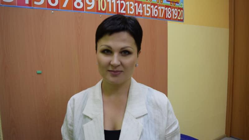 Шункова Мария Викторовна. Курс Бэби-фитнес