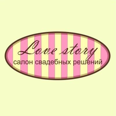 Love Story, 13 марта , Новосибирск, id204451047
