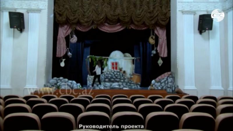 Памятники Абшерона: Путешествие в мир кукол
