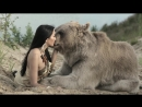 Покахонтас и медведь Степан