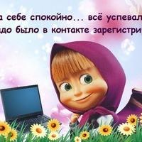 Елена Сергеева, 16 декабря 1987, Нальчик, id8233204