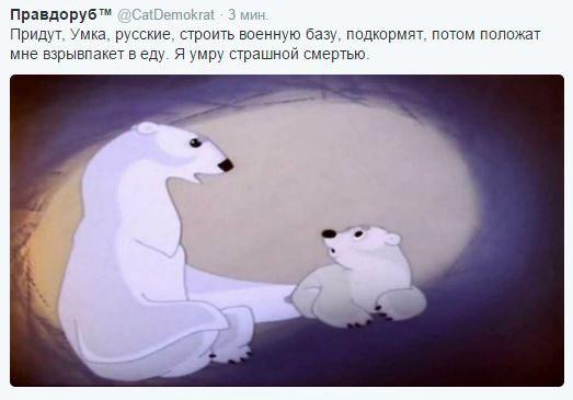 Падение экономики России в ноябре ускорилось до 4%, - Минэкономразвития РФ - Цензор.НЕТ 1865