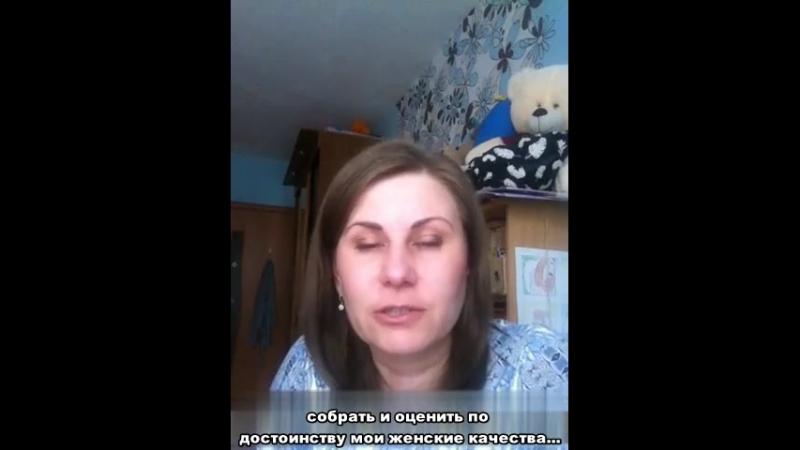 Она нашла своего любимого имея 3 х детей в личном коучинге Алены Кузьминой