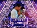Кино про любовь - «Дорогой Джон»