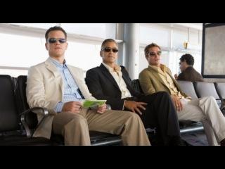 Тринадцать друзей Оушена / 13 друзей Оушена / Ocean's Thirteen (2007) (2007) Трейлер ENG
