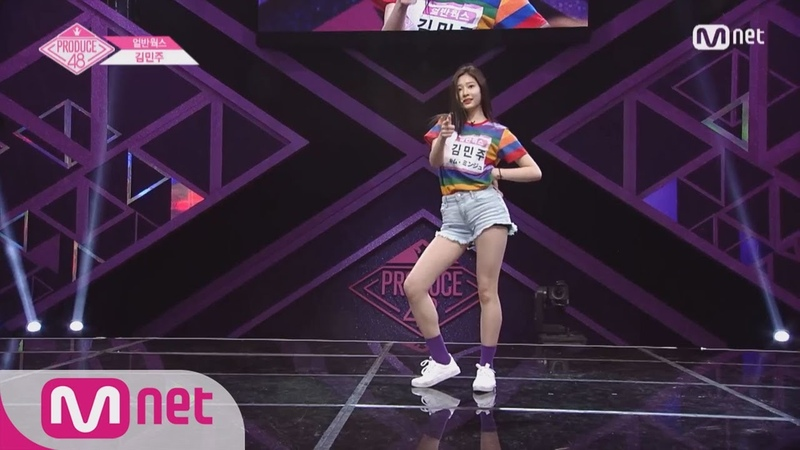 PRODUCE48 [단독풀버전] 얼반웍스_김민주 ♬No Matter What @기획사별 퍼포먼스 180622 EP.2