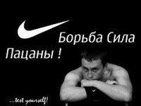 Сергей Широкоступ, 26 июня 1997, Одесса, id181652789