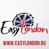 Easy London│ Экскурсии по Лондону