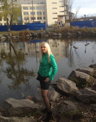 Натали Пилюгина, 2 апреля 1987, Архангельск, id608496