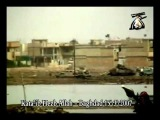 Ирак Багдад  15 март 2007 засада и подрыв БМП