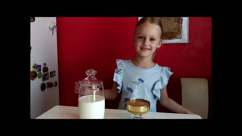 Молоко с яблочком