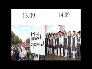 Революция в первом лицее #1ЛИЦЕЙ
