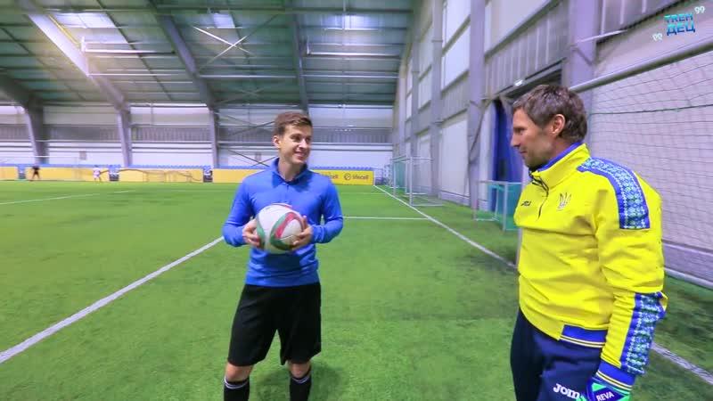 Віталій Рева - один із найкращих воротарів в історії України за кількістю відбитих пенальті
