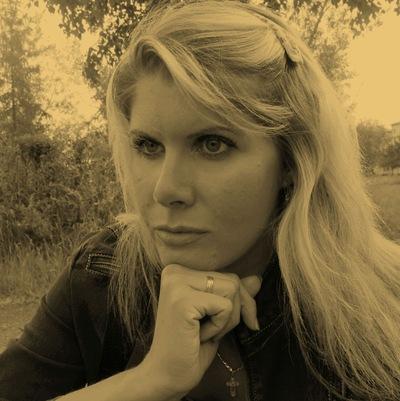 Елена Карелина, 21 апреля 1986, Красноярск, id121197586