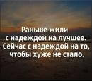 Наталья Фролова фото #3