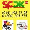 Spok.ua - коляски, кроватки, игрушки