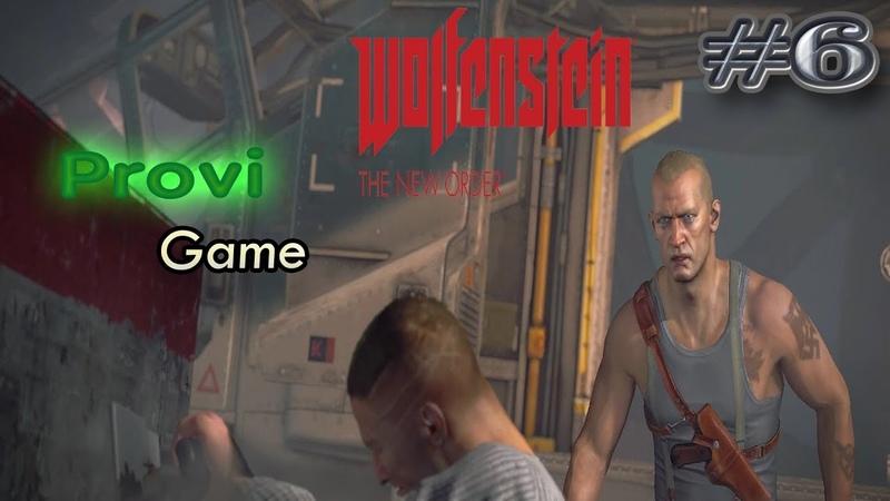 Wolfenstein The New Order ► Побочки на базе ► 6