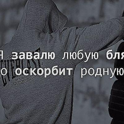 Нариман Сафетов, 25 июня , Бахчисарай, id103850484